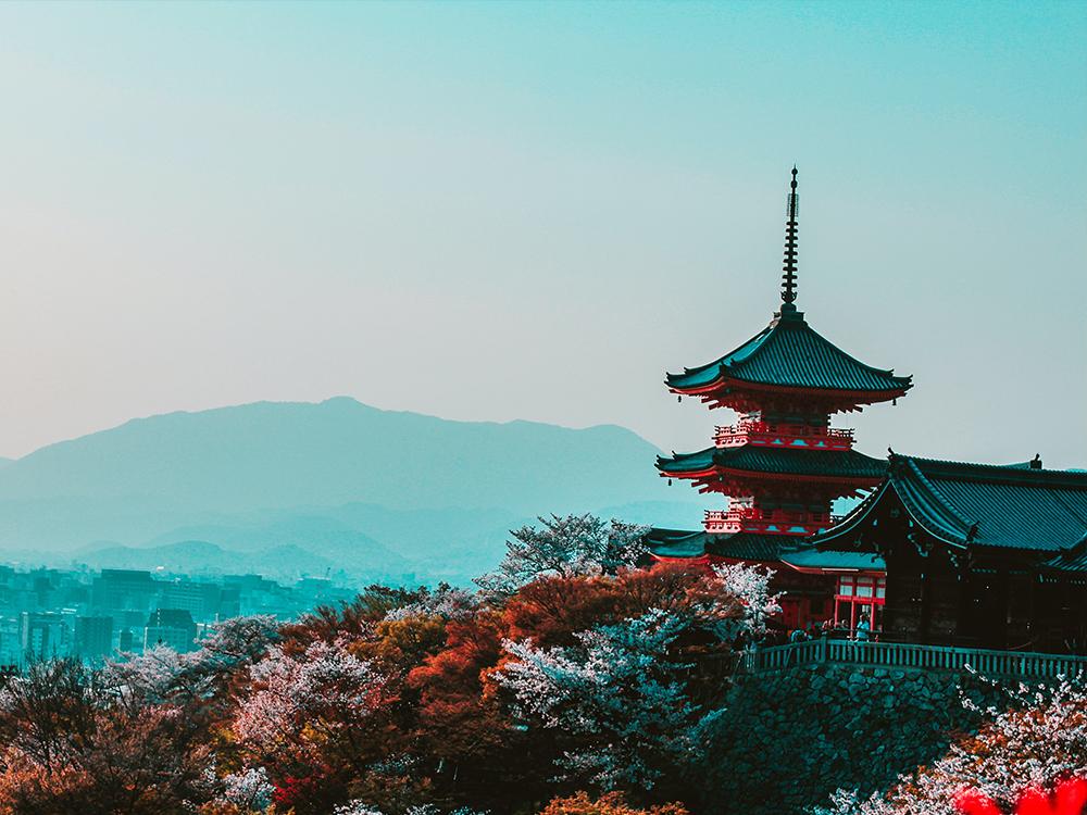 Japan, Endless Journey
